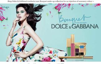 Поглед в пролетните колекции: Dolce & Gabbana Bouquet