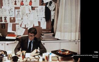 Ив Сен Лоран: ден преди отпътуването 1
